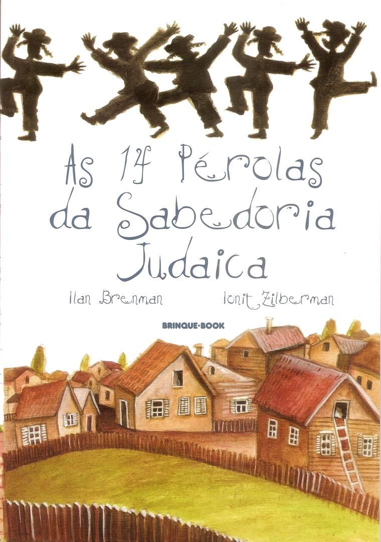 capa - AS 14 PÉROLAS DA SABEDORIA JUDAICA