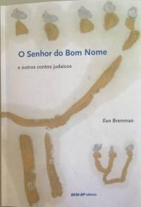 capa - O SENHOR DO BOM NOME